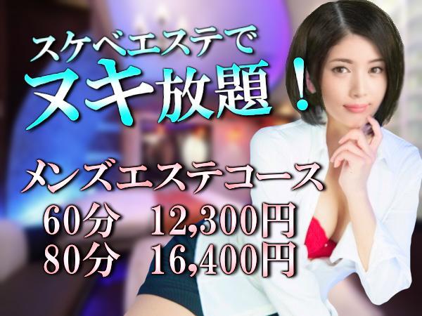 入会金0円キャンペーン中です
